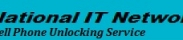 National IT Network - Unlocking Service